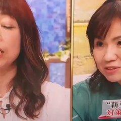 タックル もり よ 木村 テレビ