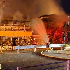 火事 さいたま 市 緑 区