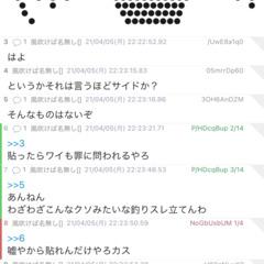 なん j 5ch