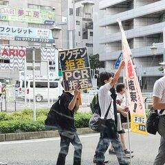 【テロ】8/18名古屋駅でクラスターデモ開催!  静岡に続き名古屋でもコロナ拡散か!「隊列は30人ほどだったが子供連れもいた。子供を巻き込むなよ… 」