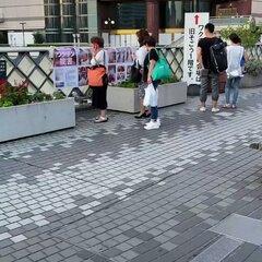 【炎上】反ワクチン派  川口駅前ワクチン接種会場に副反応の写真を無断で張り出す!「堂々と犯罪行為を自慢する反ワクチン」