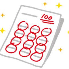 【解答速報】2021年9月 第276、277回TOEIC解答速報!みんなの感想「午前中TOEIC模試やりましたが、part7がボロボロでした。 午後から復習ー!」