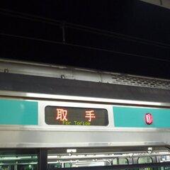 【踏切事故】常磐線 龍ケ崎市駅~牛久駅間で線路立ち入りのため遅延!「えーっ、常磐線で線路内に人立ち入り!?」